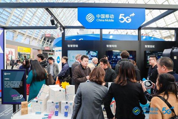 中国移动亮相第二十一届零售业博览会