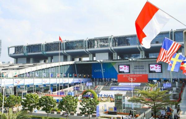2019年高交会(CHTF 2019)在深圳会展中心举行