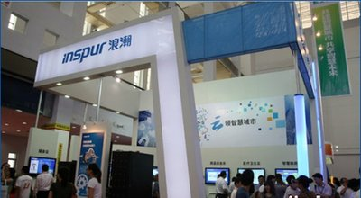 合力打造合力打造,浪潮与东华软件签署战略合作协议