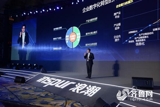 中台战略与财务创新,赋能企业转型发展