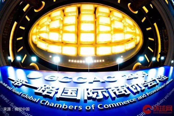 """环球网与视觉中国联手打造""""城市中国""""全球推广平台"""