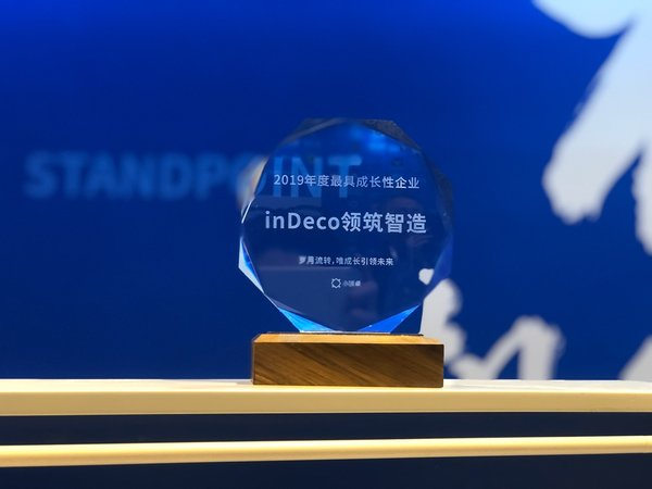 "inDeco入选""2019年度最具成长性企业""榜单"