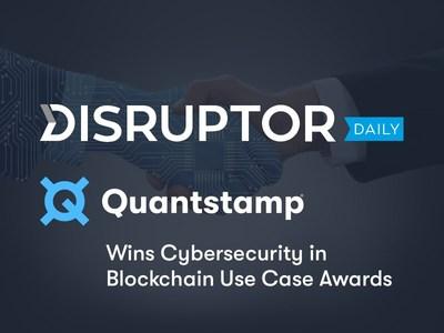 Quantstamp荣获区块链用例网络安全奖