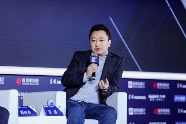 凤凰金融受邀出席2019凤凰网财经高峰论坛