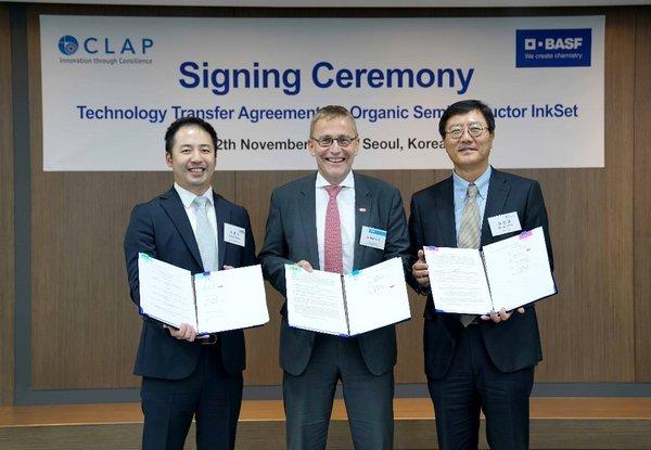 CLAP与巴斯夫(BASF)签订生产技术转让合同