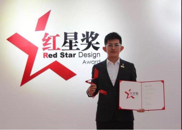 """""""硅立方""""获2019中国设计红星奖"""