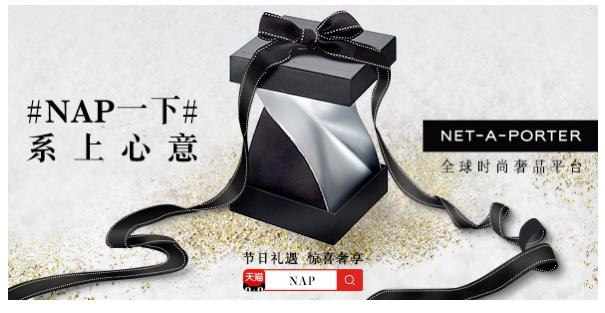 让NET-A-PORTER的经典小黑BOW 为时尚新年系上心意