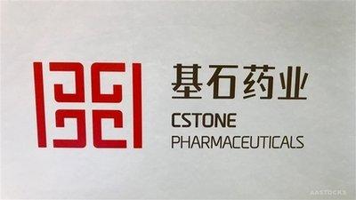 基石药业pralsetinib完成经含铂化疗的RET融合NSCLC中国患者入组