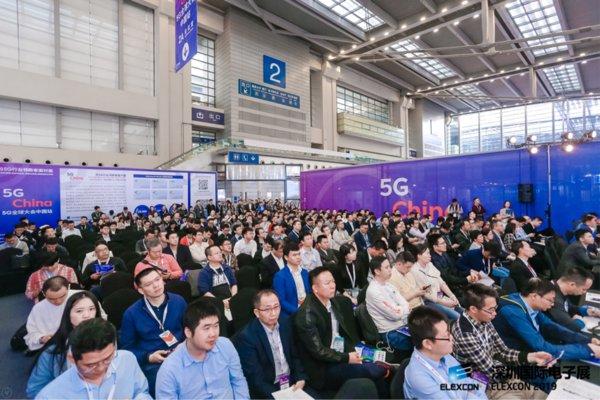 5G China立足全球视野、把脉全链动态