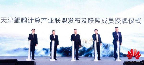 卓朗科技加入鲲鹏计算产业联盟