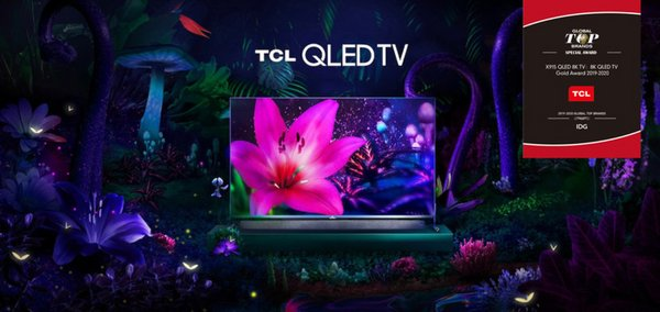 TCL电子于2020美国CES斩获多项顶级大奖