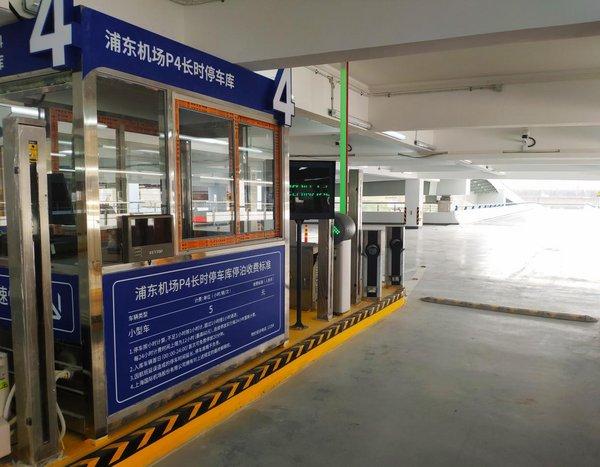 科拓停车为上海浦东国际机场注入智慧能量