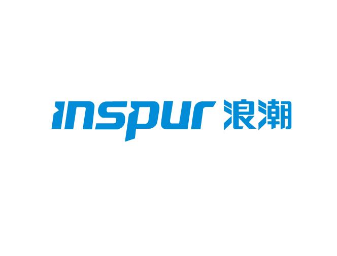 2019中国软件业务收入百强发布,浪潮位列第四