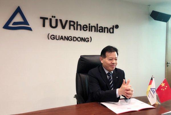 TUV莱茵与考拉海购签署品质联盟战略合作协议