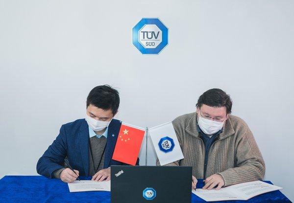 TUV南德与考拉海购签署品质联盟战略合作协议