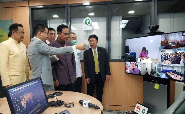 华为远程医疗视频会议解决方案助力泰国对抗COVID-19