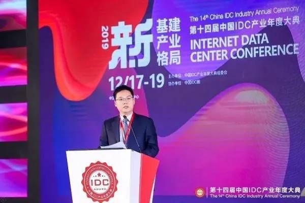 """中国IDC圈将举办""""IDCC2020 深圳站""""产业互联网基础建设高层论坛"""