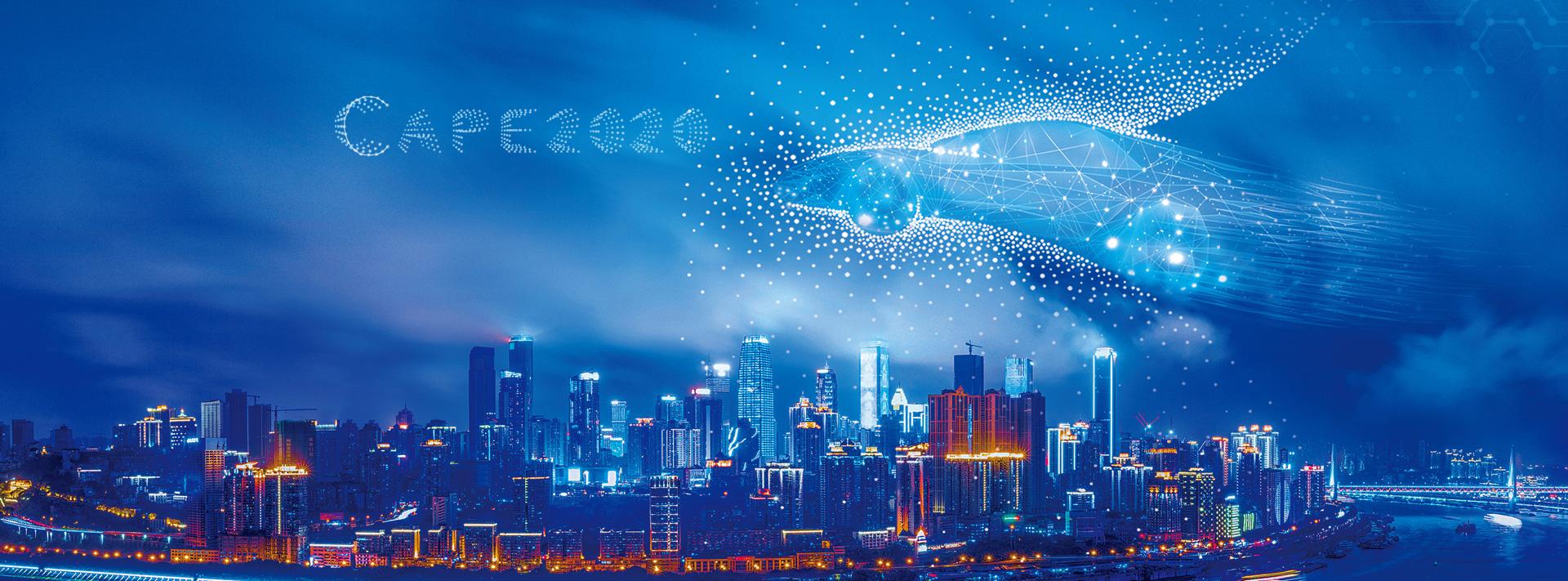 2020重庆国际汽车零部件展9月23日将继续举办