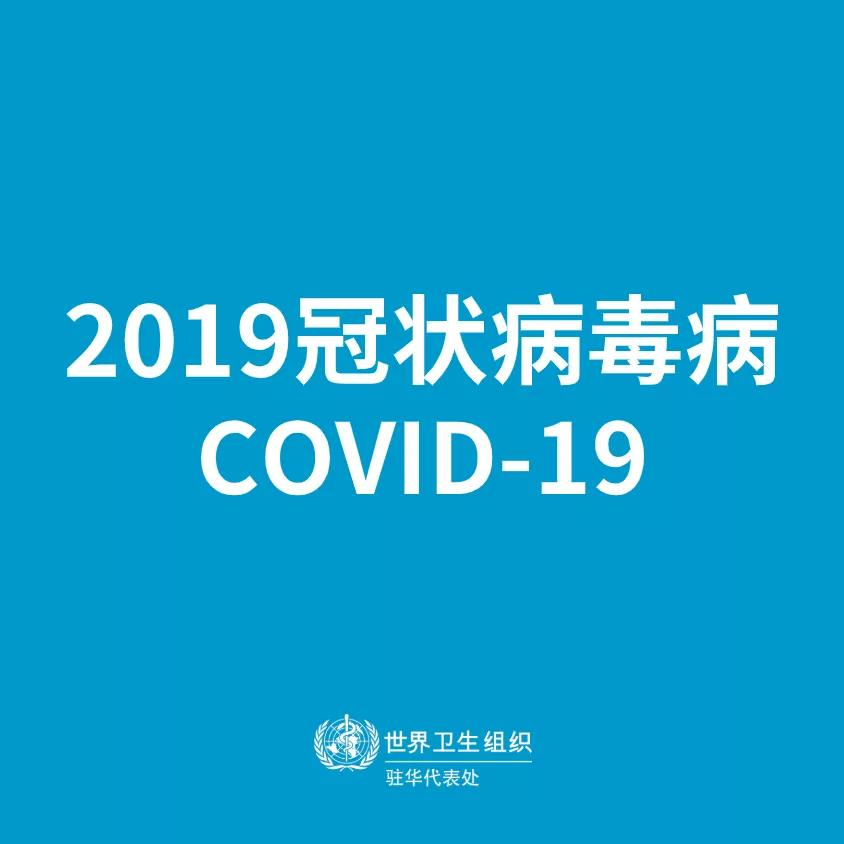 Viettel Group助力发展中国家数百万客户在COVID-19疫情期间顺利上网