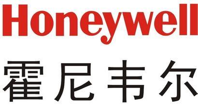 霍尼韦尔启动在武汉的新兴市场中国总部