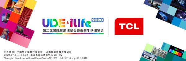 UDE&iLife 2020将开幕 TCL携最强阵容开启未来智慧生活无限畅想