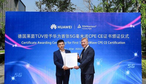 华为5G毫米波CPE获颁TUV莱茵首张CE证书