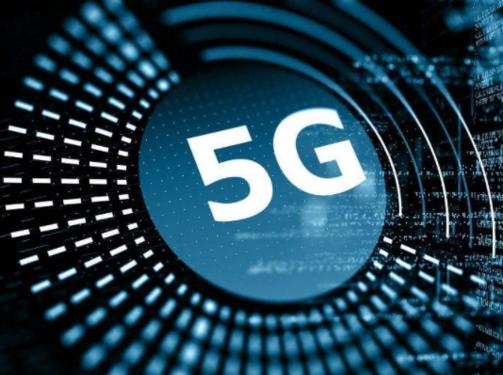 """5G+工业互联网""十大典型应用案例发布"