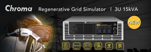 """测试新""""高度"""" Chroma 3U 15kVA电网模拟电源全新上市"""