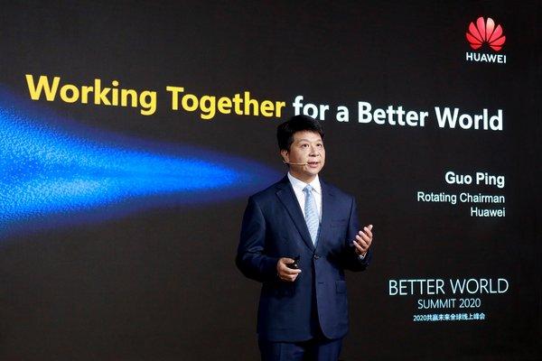 """5 """"机""""协同,聚焦5G商业成功,充分释放5G网络红利"""