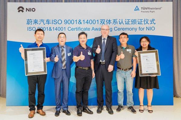 TUV莱茵向蔚来颁发ISO 9001和ISO 14001双管理体系认证