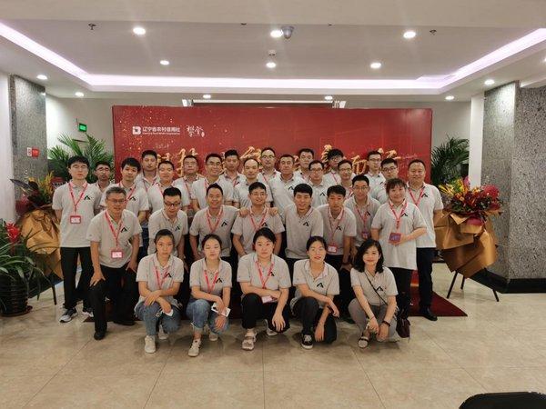 辽宁省农信新核心上线 打造省农信多法人核心系统新标杆