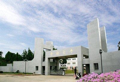 东南大学-国微集团EDA联合实验室揭牌