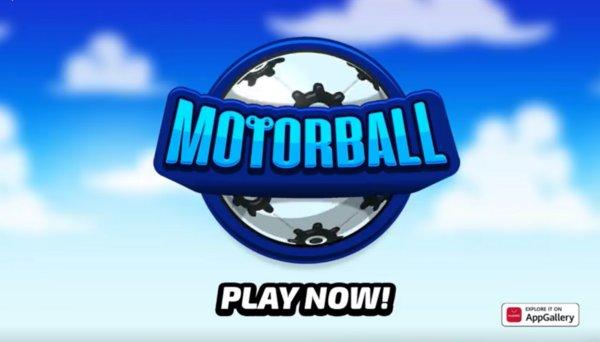 华为用户在AppGallery上收到庆祝Motorball发布的礼物