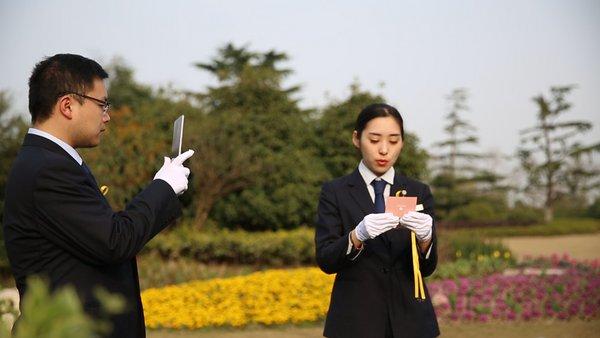 """福寿园国际集团获评中国财经峰会""""2020最具创新力企业"""""""