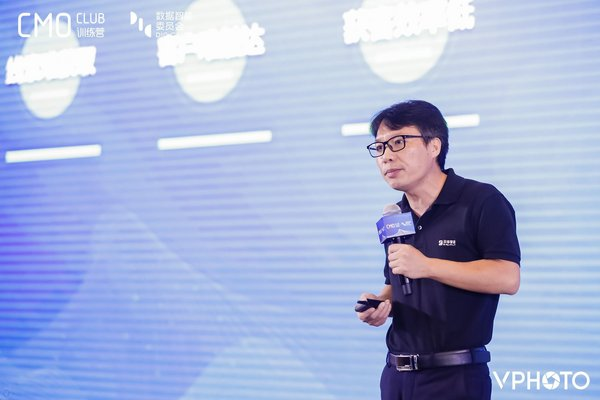 百炼智能CEO冯是聪:AI赋能B2B智能营销,助推企业逆势增长