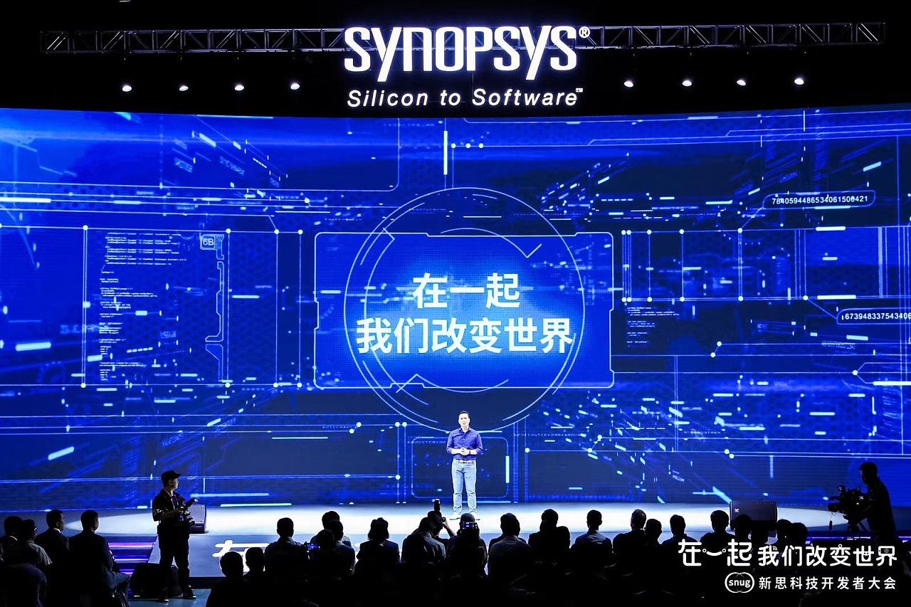 NSITEXE采用新思科技HAPS原型验证解决方案以验证数据流处理器IP