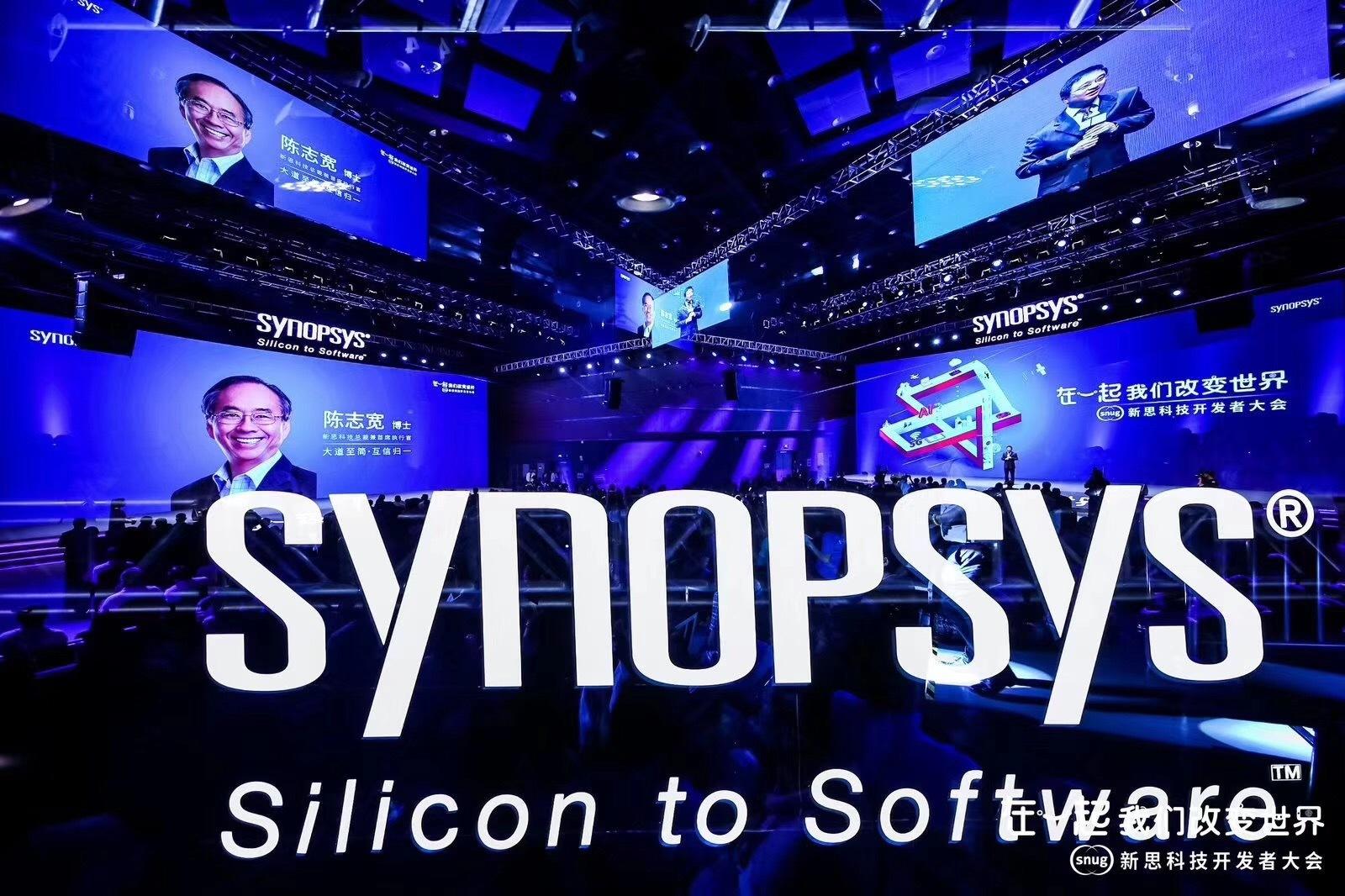 新思科技联合台积公司加快N3制程创新