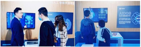 序言泽网络首秀文化科技融合会