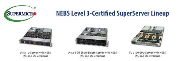 短机身服务器已通过 NEBS 第 3 级认证