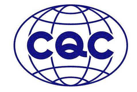 CQC任命Mehdi担任业务发展主管