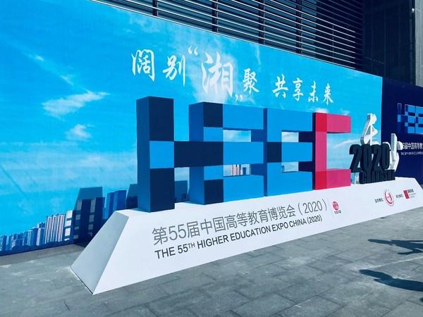 北京大兆科技教育行业解决方案首次亮相长沙高教展