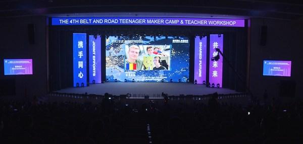 """第四届""""一带一路""""青少年创客营与教师研讨活动成功举办"""