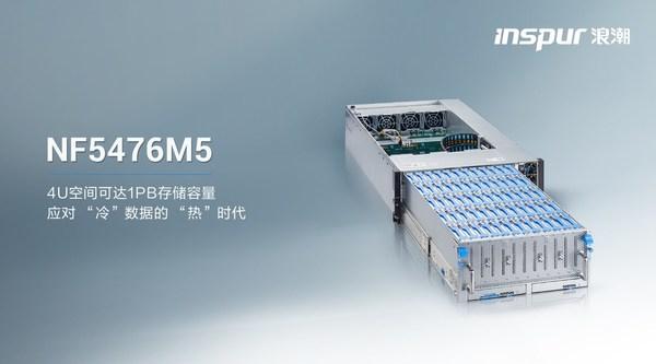 """浪潮NF5476M5:应对 """"冷""""数据的 """"热""""时代"""