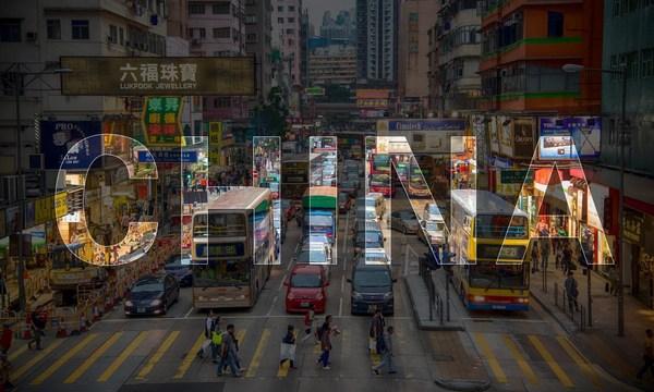"""银河集团推出""""宜港汇""""子品牌,带来自主申请香港身份的解决方案"""