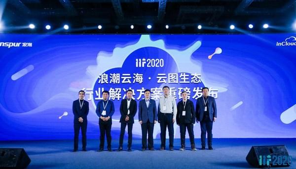 智算生态智慧未来 浪潮发布云海云图生态3.0