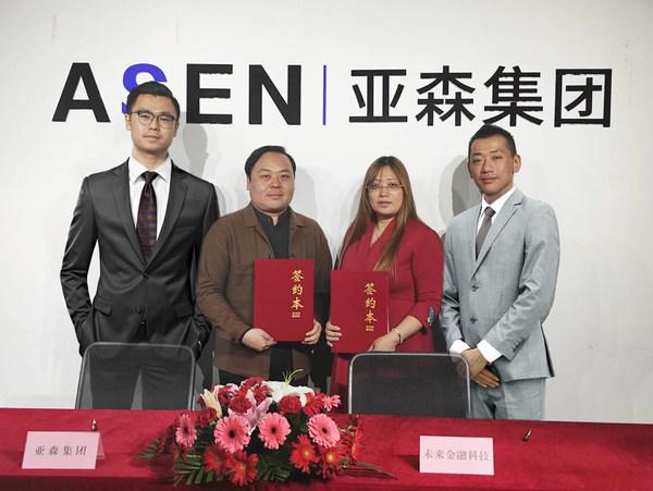 未来金融科技集团进军印尼,收购亚森投资控股公司