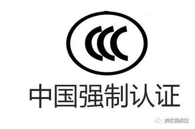 微美全息柔光影院全息产品获得3C认证