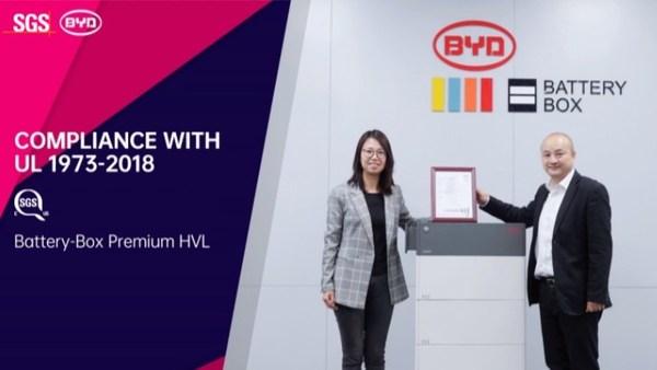 SGS为BYD Premium HVL系列储能电池颁发SGS北美(UL 1973)认证证书