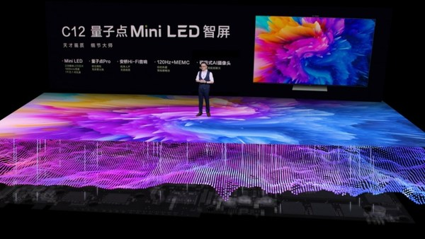 TCL电子重磅发布高端Mini LED 智屏