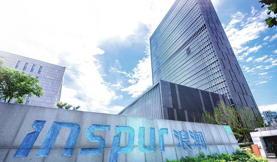 IDC发布全球AI服务器市场数据,浪潮排名全球第一